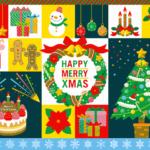 クリスマスを Xmas と書く理由