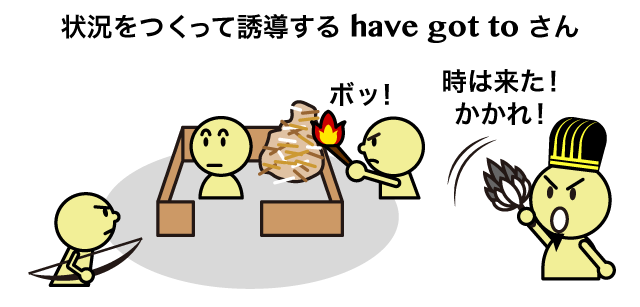 have got to have gottaって何なの have toとの違いを解説 英語