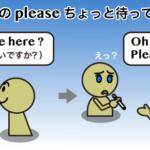 「どうぞ」は英語で何と言う?