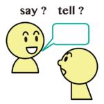 say と tell の違い
