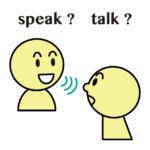 speak と talk の違い