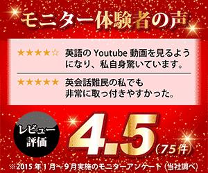 eikaiwa-express-review-banner