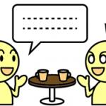 英会話で言葉に詰まる根本原因と上手く英語を話すコツ&トレーニング方法