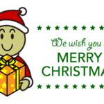 クリスマスの本来の意味とは…/メリークリスマスはいつ言えばいい?由来から使い方を学ぼう!