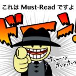 mustの用法まとめ:mustのコアイメージから意味や使い方を押さえよう!