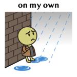 レ・ミゼラブル劇中歌 On My Own(オンマイオウン)の意味